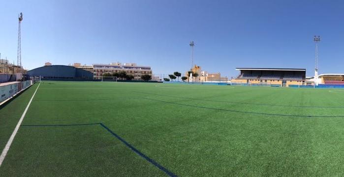 Photo of Adra solicita una ayuda al Consejo de Deportes para equipar sus instalaciones deportivas
