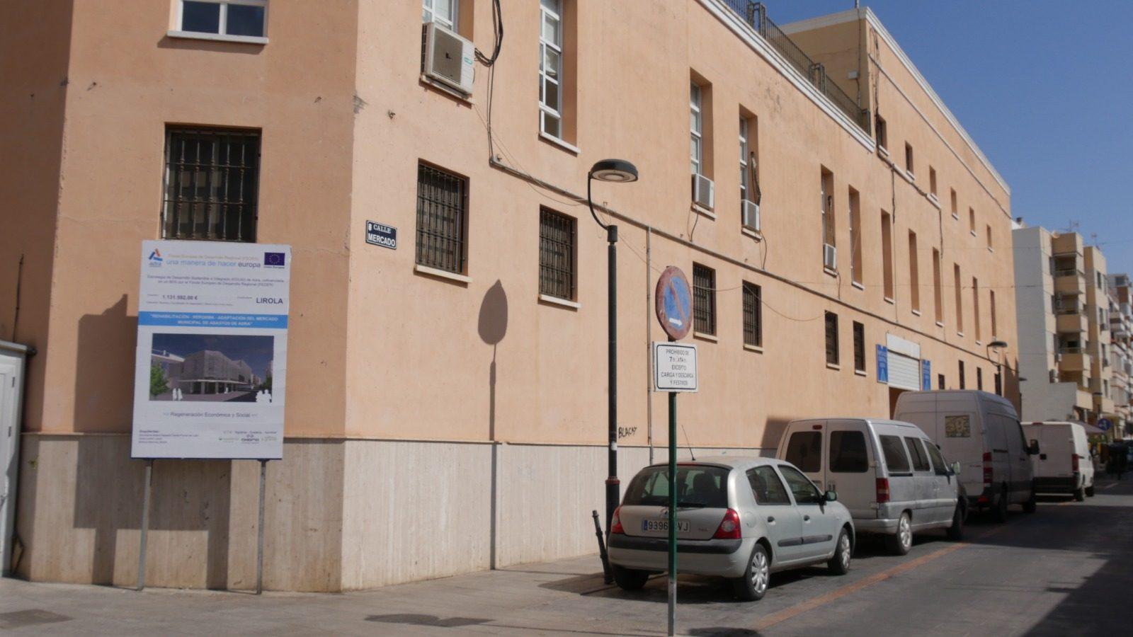 Photo of El Mercado Municipal de Adra solicita a la Junta de Andalucía su 'transformación digital'