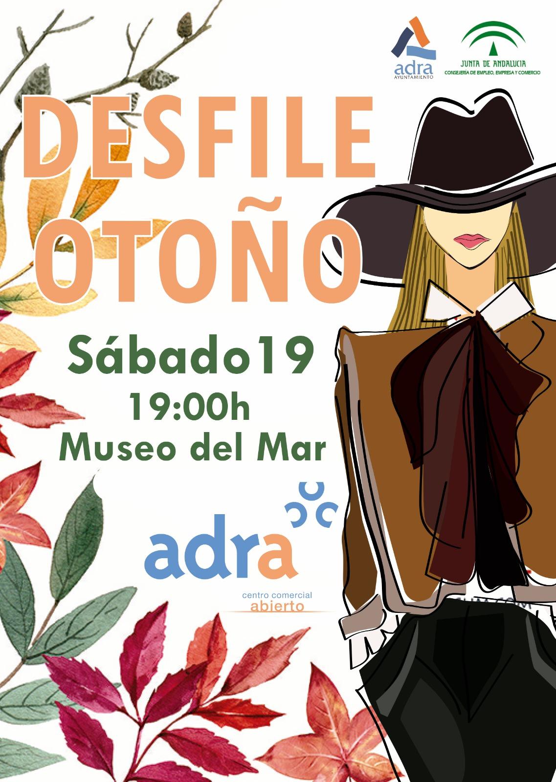 Photo of Comercios de Adra muestran las tendencias en ropa y complementos para esta temporada con un desfile