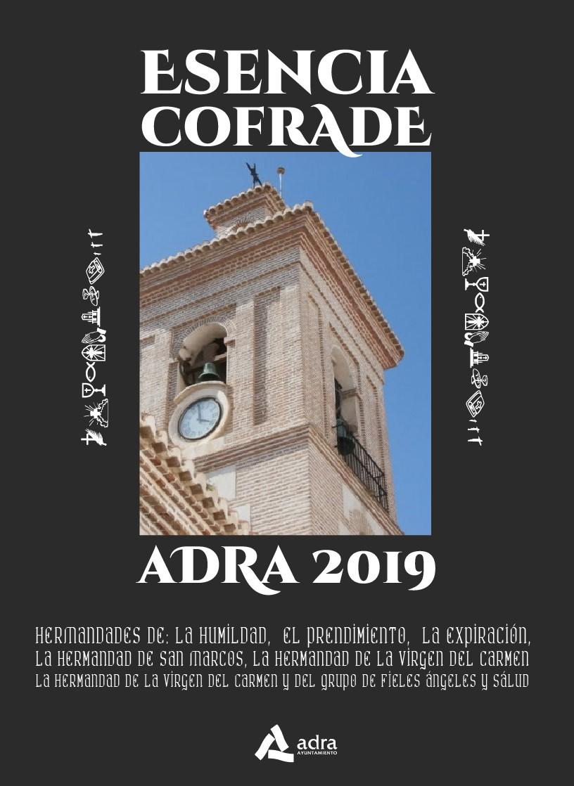 Photo of Este viernes comienza la I Feria Cofrade de Almería, en la que estará presente la localidad de Adra