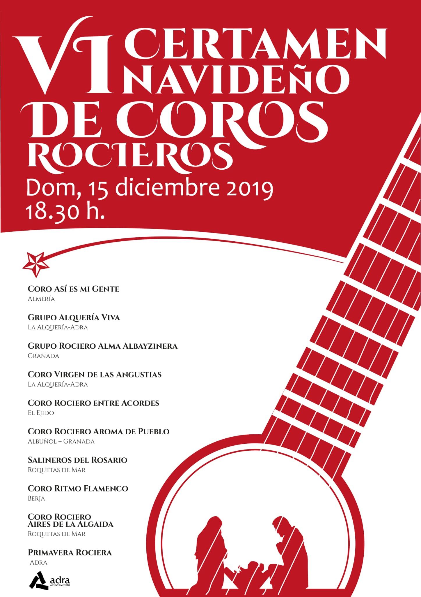 Photo of La ciudad de Adra acoge el 15 de diciembre el VI Certamen Navideño de Coros Rocieros