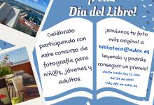 Photo of Adra premia las mejores fotografías leyendo para celebrar el Día Internacional del Libro