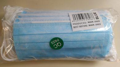 Photo of Adra adquiere 3.000 mascarillas y más material de autoprotección ante el COVID-19