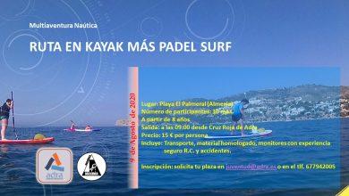 Photo of El próximo 9 de agosto Adra organizará una jornada de kayak y paddle surf