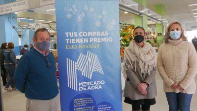 Photo of El Ayuntamiento impulsa una campaña comercial para apoyar al Mercado de Adra en Navidad