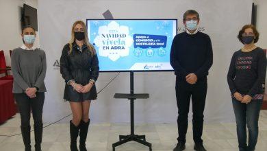 Photo of El Ayuntamiento lanza la campaña 'Esta Navidad vívela en Adra' para apoyar al comercio local