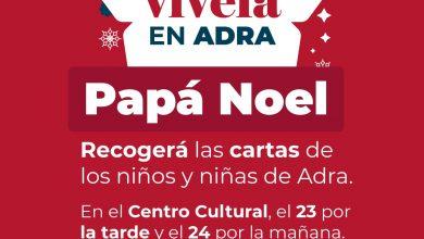 Photo of Papá Noel visitará Adra para recoger las cartas de deseos en el Centro Cultural