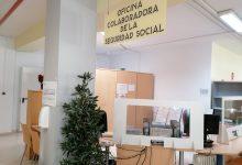 Photo of La Oficina de la Seguridad Social de Adra atiende a más de 1.450 personas en 2020