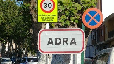 Photo of El Ayuntamiento de Adra se adapta a la nueva normativa de circulación de vehículos con el cambio de señalética