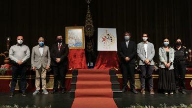 Photo of La Hermandad del Prendimiento de Adra celebra el XXV Aniversario de su fundación con un logotipo conmemorativo