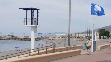 Photo of Adra hace pública la nueva Ordenanza Municipal que regula el uso y disfrute de las playas