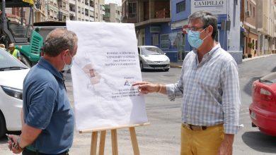 Photo of Adra lucirá un nuevo acceso a la ciudad con su escudo en el cruce de la N-340 y Natalio Rivas