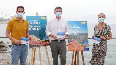 Photo of Manuel Cortés presenta 'Este verano tu mejor plan en Adra', campaña de promoción de las playas abderitanas