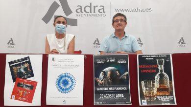 Photo of Adra apuesta por el flamenco, el teatro y la música para sus Festivales de Feria 2021