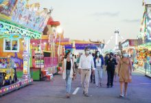 Photo of Feria de Adra 2021